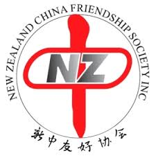 New Zealand China Friendship Society